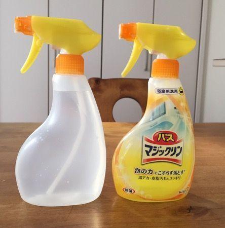 お風呂掃除のかけ算レシピ 高濃度クエン酸スプレー バスマジックリン
