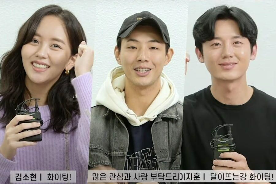 Watch: Kim So Hyun, Ji Soo, Lee Ji Hoon, And More Test Chemistry At Script Reading For New Drama