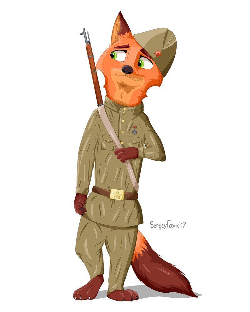 Nick Soldier By Sergeyfoxx Deviantart Com On Deviantart 22ndjune Digitalart Zootopia Nickwilde Zootopia Disney Zo Zootopia Fanart Furry Art Zootopia Art