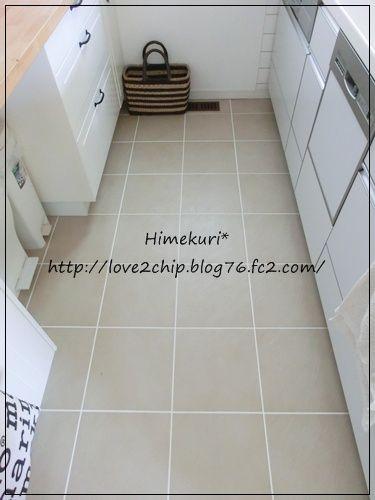 Himekuri キッチンのタイル床 白いキッチン キッチンフロア