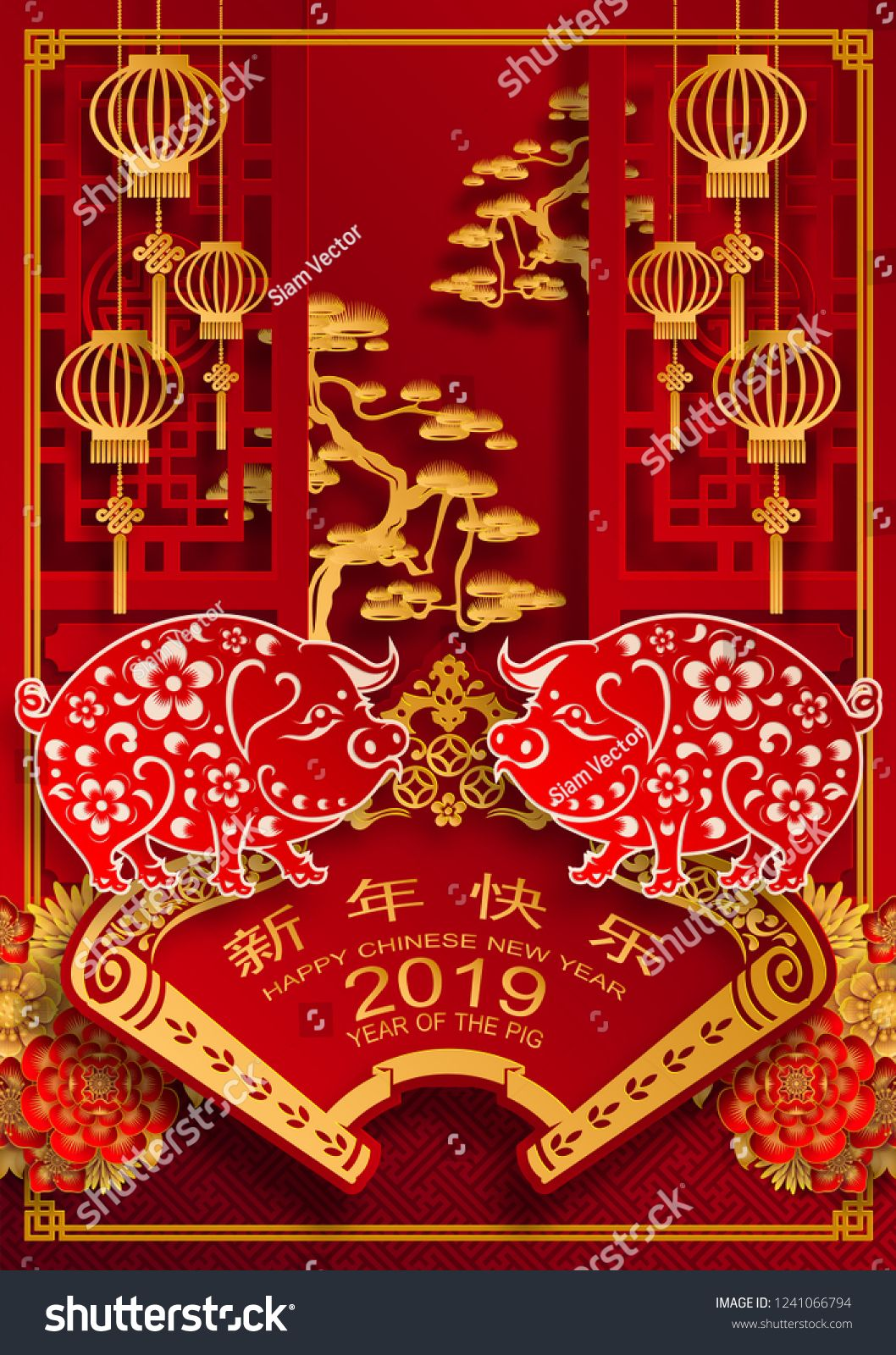 Pin On Lunar New Year