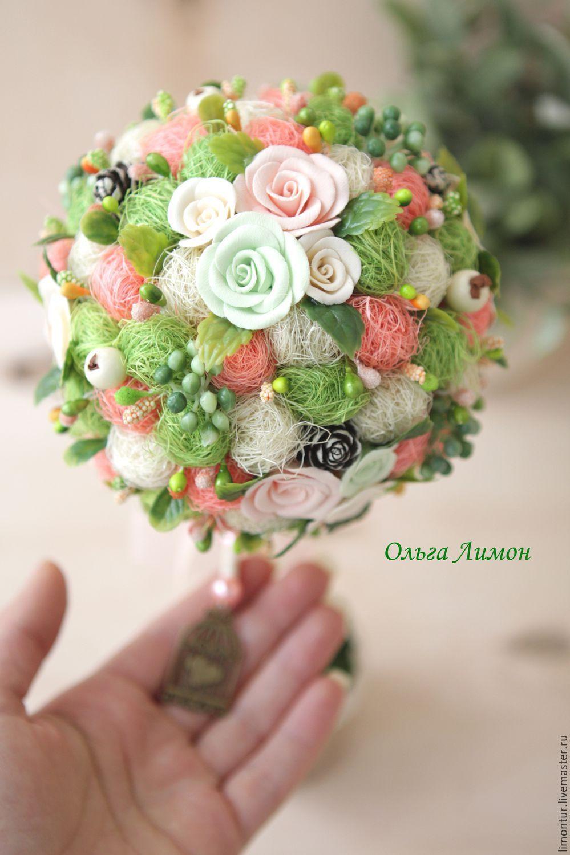 Купить подарок жене 8 марта где можно купить тюльпаны оптом в москве