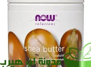 Pin On منتجات اي هيرب بالعربي