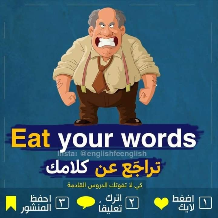 Pin By رغد ناصر On منوعات Instagram English Language Learning Grammar English Vocabulary English Language Learning