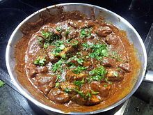 tikka masala,  wikipedia, uploaded by Rezwalker