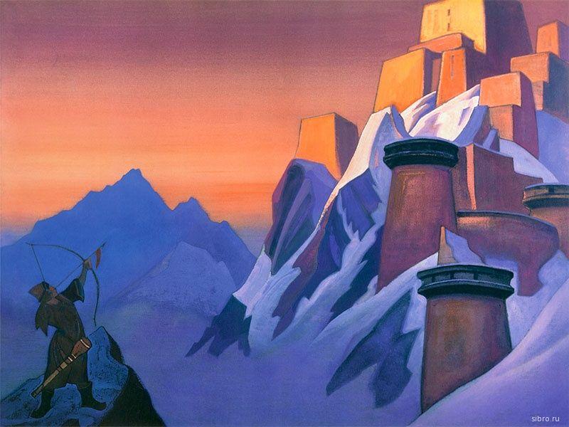 Рерих - Шамбала. «По тибетской легенде Шамбала — это царство среди самых  высоких гор к северу от Тибета, которая з… | Картины, Художники,  Художественные журналы