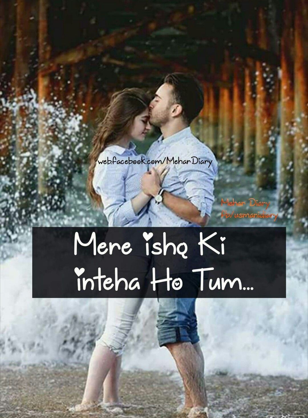 Sirf Tum P Amp Q T Love Quotes Quotes And