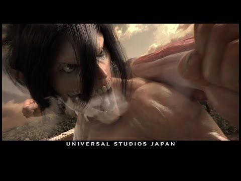 Attack on Titan's Universal Studios Japan Attraction Teaser - YouTube