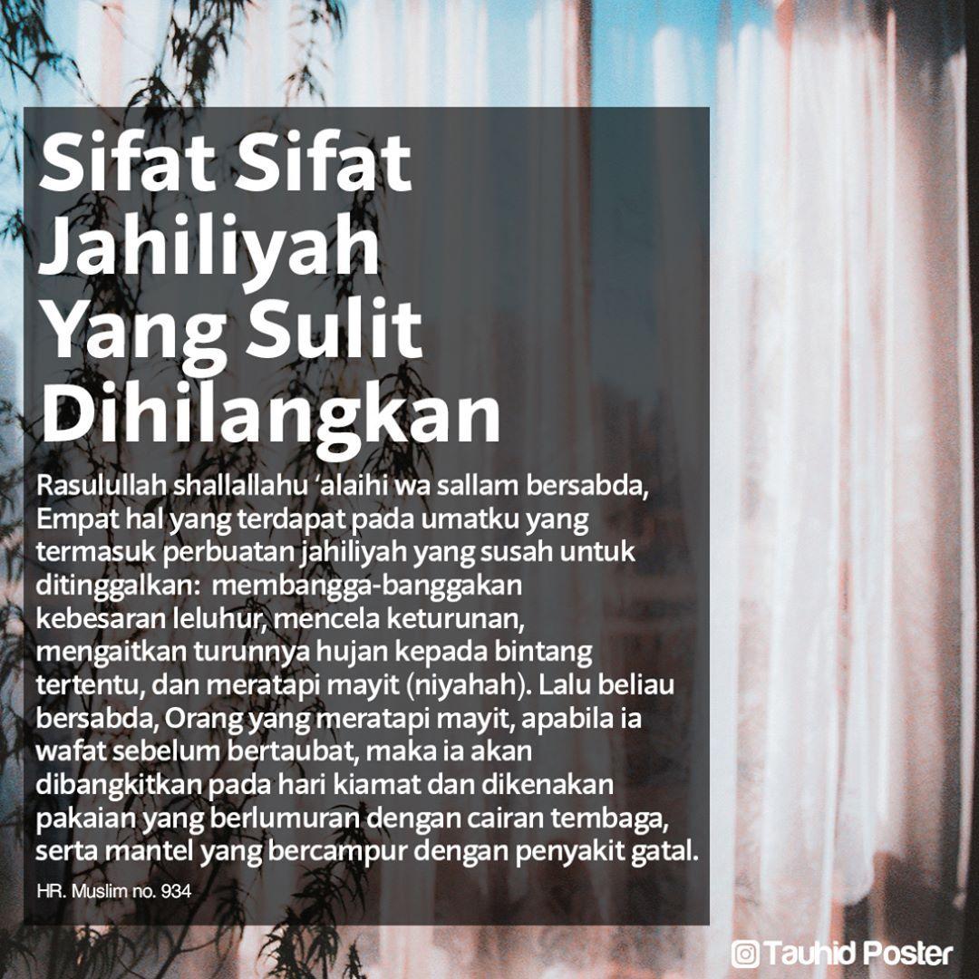 Pin Oleh Manusia Biasa Di Ilmu Nasehat Motivasi Islamic Quotes