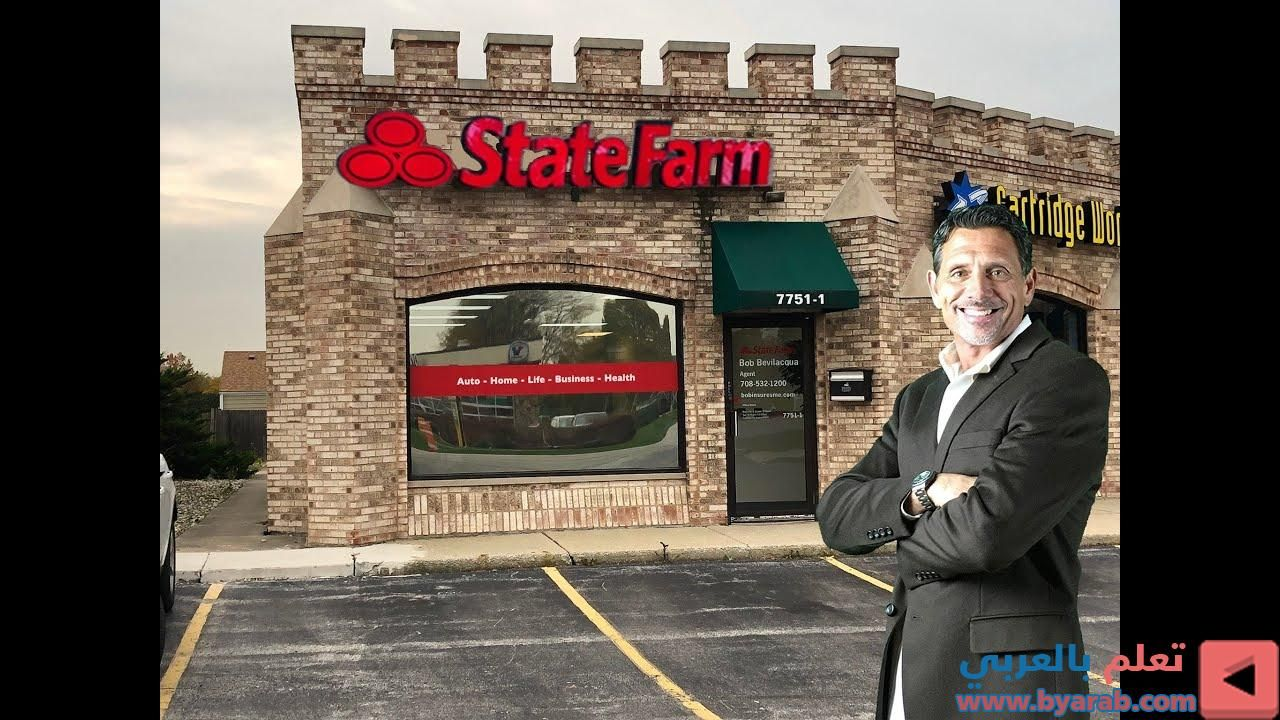 State Farm Auto Insurance Lemont IL Call (708) 5321200
