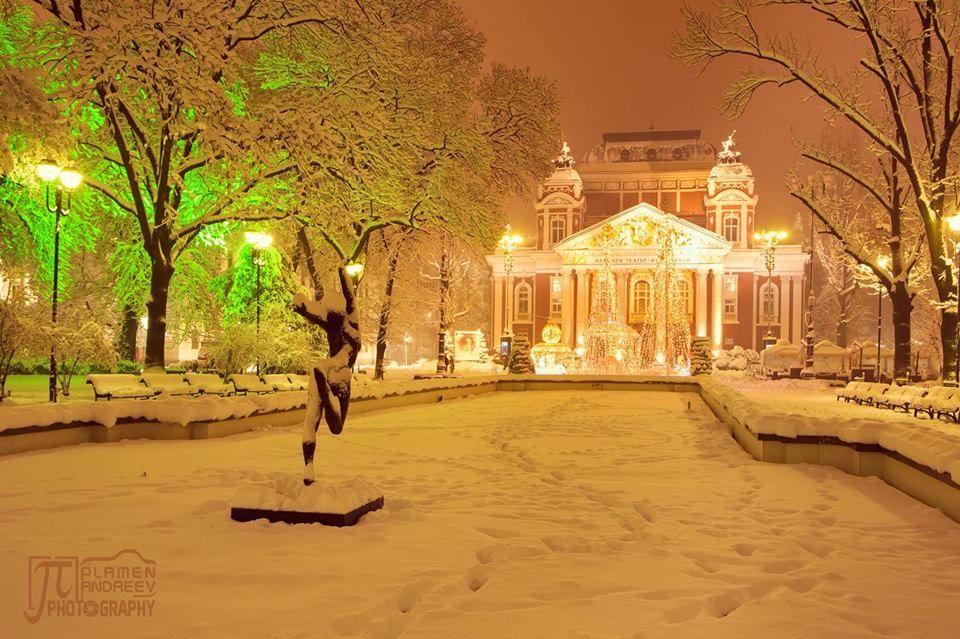 Sofia by Plamen Andreev