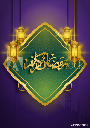 Ramadan Horizontal Banner Template with Purple Gold Color Style, Moslem Wallpaper, Islamic Background Stock Vector