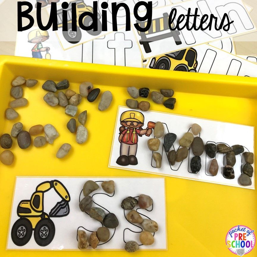 Construction Themed Centers & Activities For Little