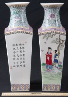 ASIAN HAND PAINTED VASES FAMILIA ROSE For more information visit www.CalAuctions.com