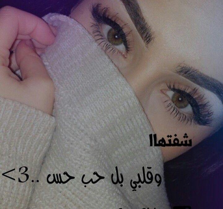 Pin By Manar Sawan On Retaj Dresses With Sleeves Arabic Quotes Sleeves
