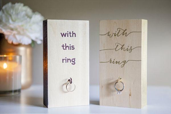 خواتم الزواج