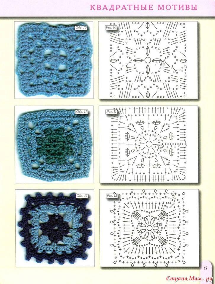 Rosetas em crochet | Granny Square | Pinterest