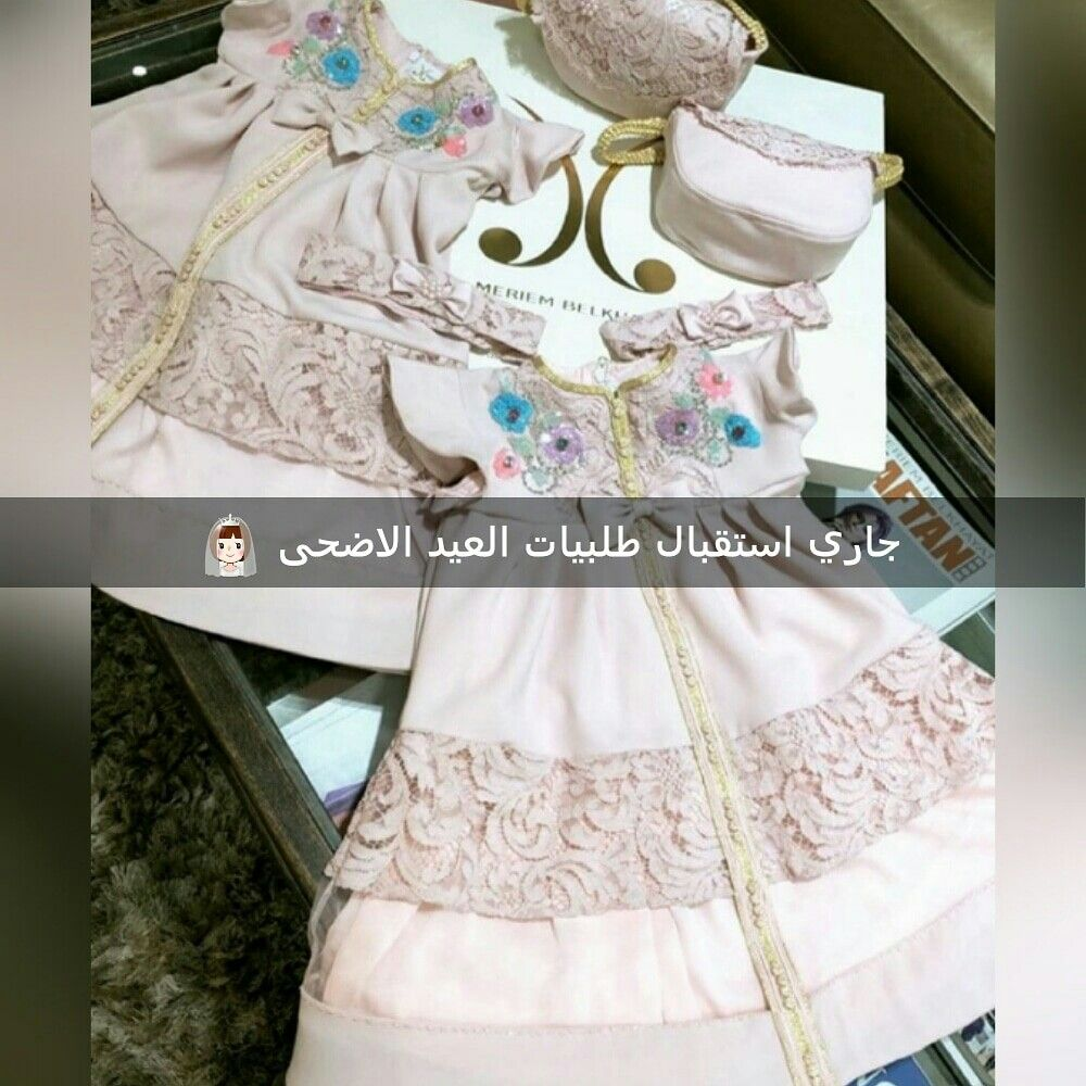 Pin By Caftan Cinderella On ععع Diaper Cake Stuff To Buy Diaper
