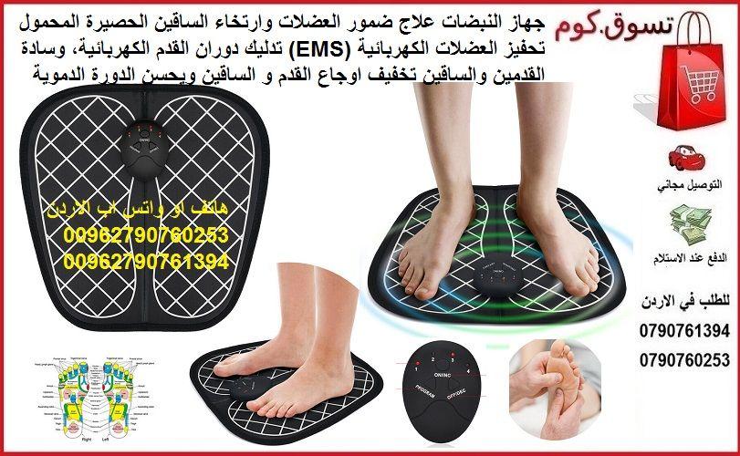 جهاز النبضات 10 مستويات القوة علاج ضمور العضلات وارتخاء الساقين الحصيرة المحمول تحفيز العضلات Flip Flops Mens Flip Flop Flop