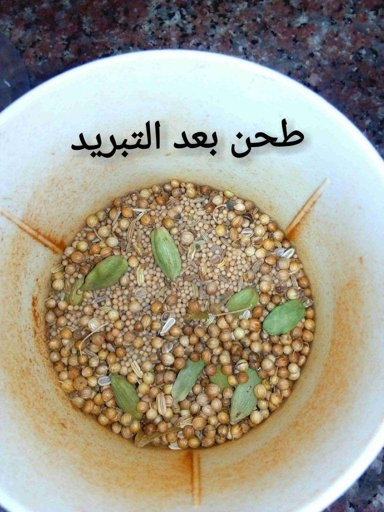 بهارات الكاري زاكي Recipe Food Vegetables Beans