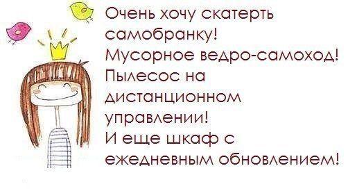ochen-hochetsya-devushku-posmotret-seks-porno-krasivie-zhopastie-negrityanki-zrelie