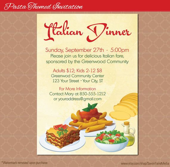 Pasta Dinner Flyer Poster  Spaghetti Italian Night Dinner