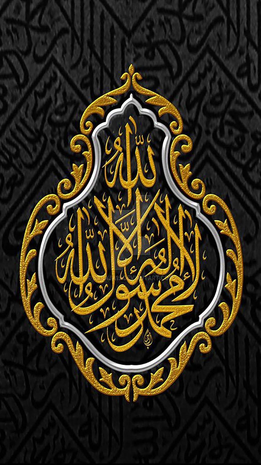 Kaligrafi Seni Kaligrafi Arab Seni Arab Kaligrafi Islam