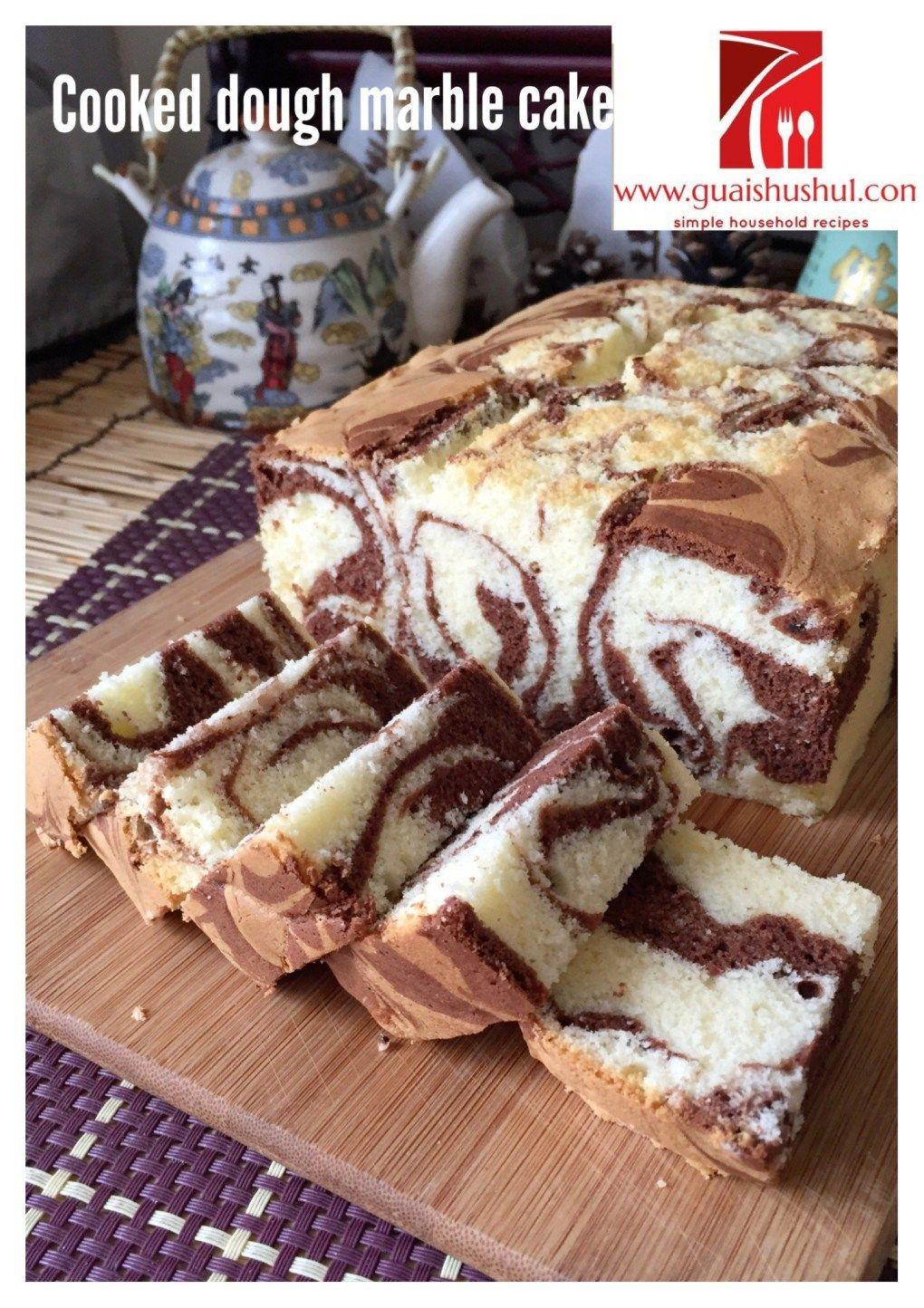 Classic Marble Cake 古早味云石蛋糕 Guai Shu Shu Marble Cake Recipes Marble Cake Recipe Moist Marble Cake