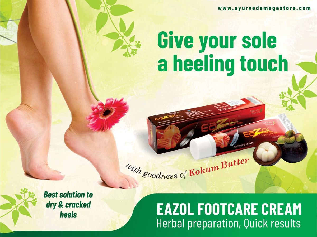 Best Solution For Dry Cracked Cream Buy Eazol Footcare Cream For Quick Results From Ayurveda Megastore India Ayurveda Herbalism Ayurvedic Medicine