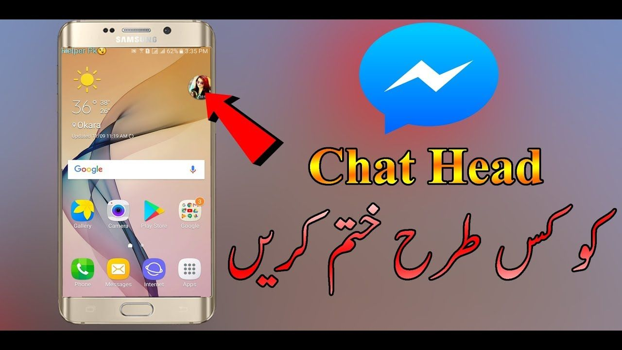 How To Disable or Remove Chat Head In Facebook Messenger | Secre