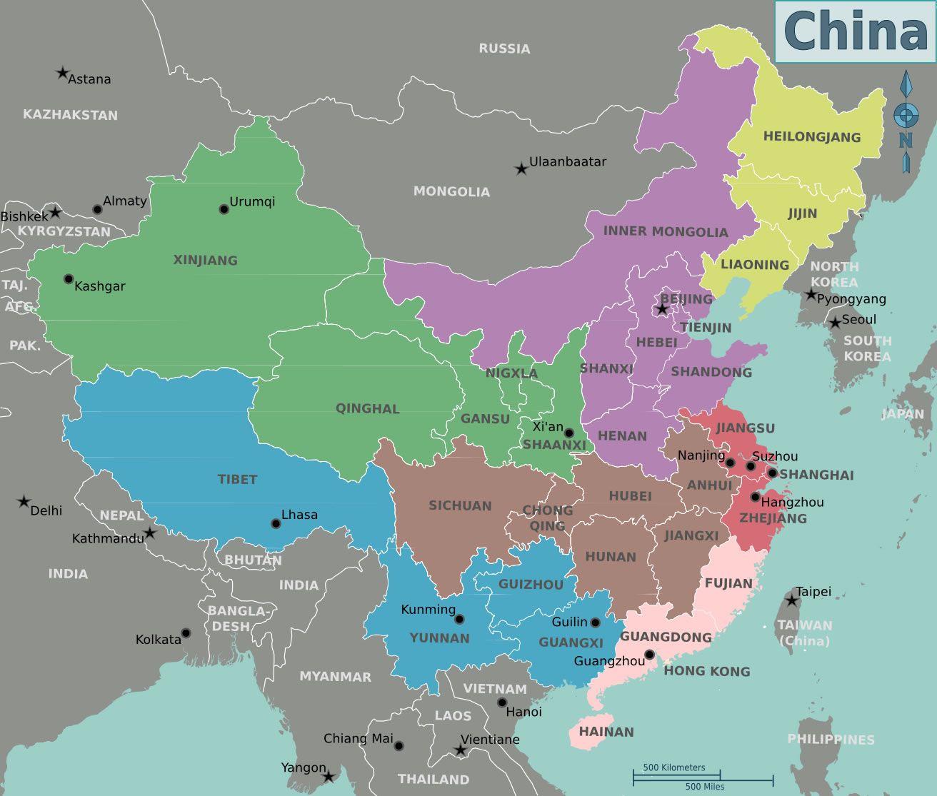 Carte Regions Chine Couleur Carte Des Regions De La Chine En