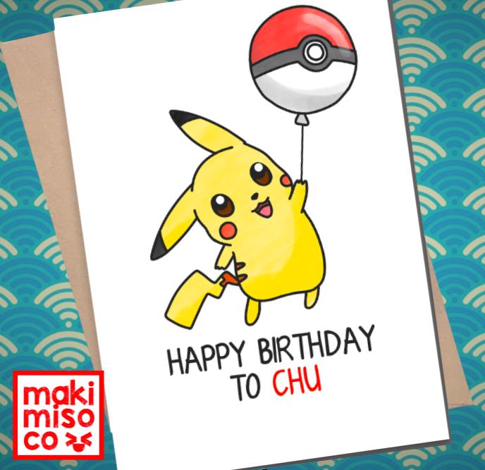 Pikachu Birthday Card Love Birthday Boyfriend Girlfriend Print Friend Cute Animal Pun Food C Pokemon Birthday Card Birthday Cards Diy Birthday Cards For Boys