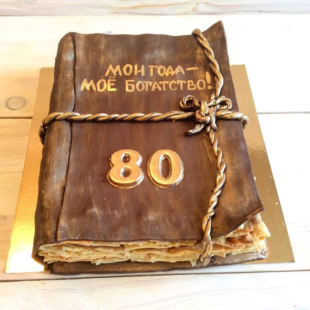 """🌸Торты Волгоград on Instagram: """"Вот такая идея ко мне пришла , когда мне  заказали торт НАПОЛЕОН для дедушки, которому исполня…   Торт наполеон,  Торт, Мужской торт"""