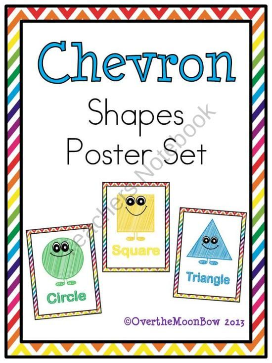 These fun, chevron trimmed posters will help your students learn the shapes! The perfect addition to your classroom décor, bulletin board or math center.