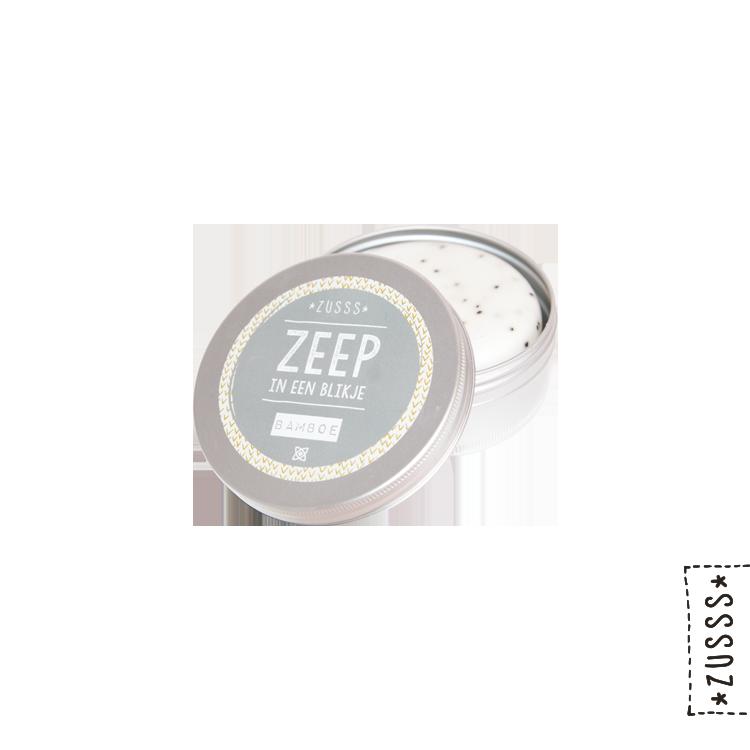 Zusss l Blikje zeep bamboe l http//www.zusss.nl/product