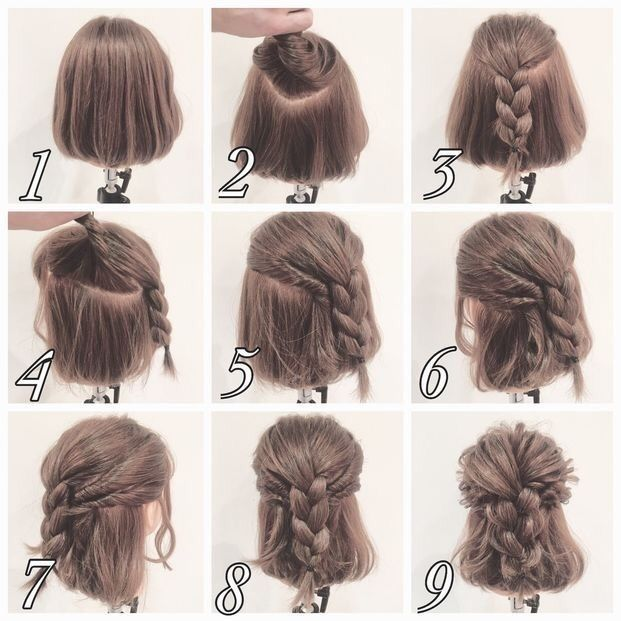 Diy Short Hairstyle Braids For Short Hair Hair Styles Short Hair Styles