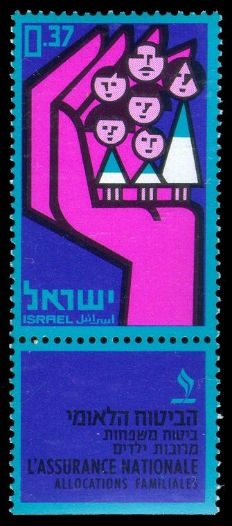 Pin By Zack Bh On Stamps Postage Stamp Design Post Stamp