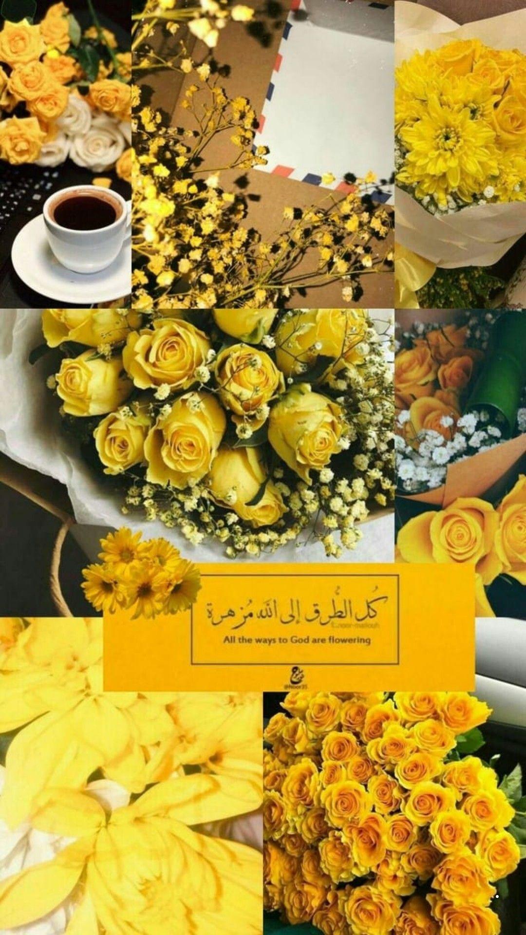 كل الطرق الى الله مزهرة Iphone Wallpaper Quotes Love Love Quotes Wallpaper Nature Iphone Wallpaper