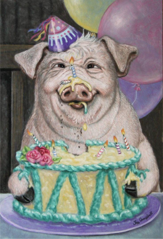 меня поздравления с днем рождения кабан отделочные процедуры