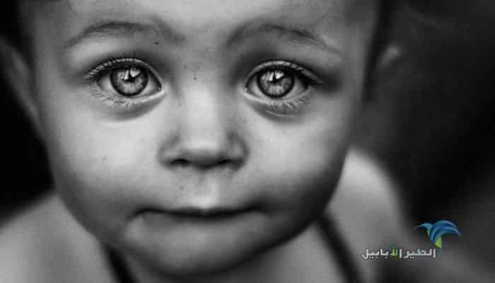 صور اطفال حزينة اروع 80 صورة طفل حزين مع اكبر البوم عربي شو هالجمال الطير الأبابيل Portrait Black And White Portraits Face Photography
