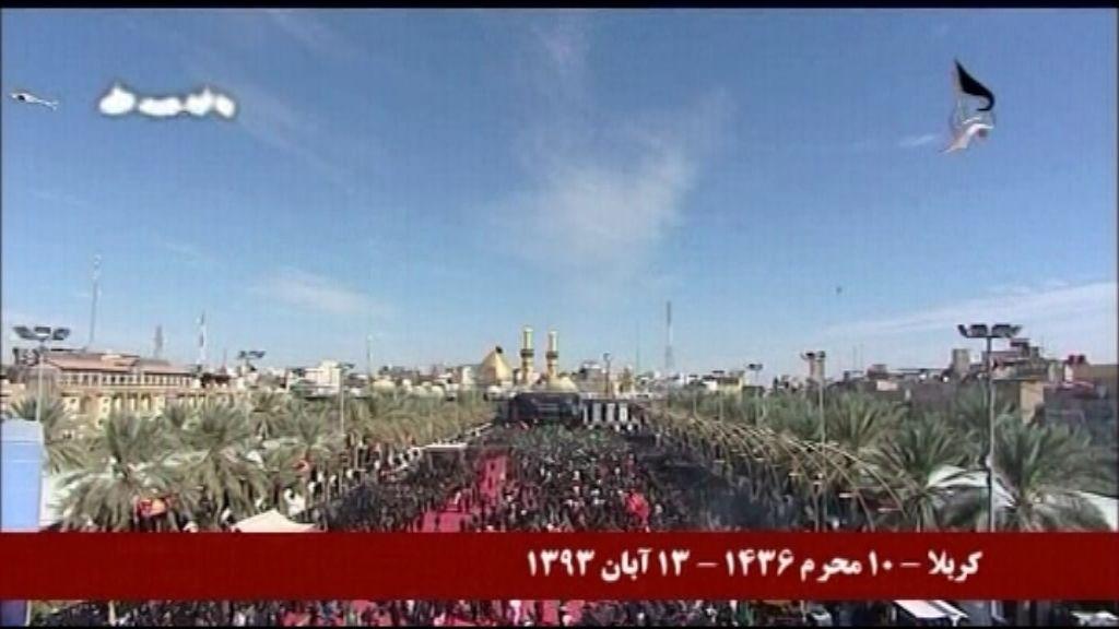 كربلا – 10 محرم 1436 – 13 آبان 1393 سيماى آزادى – 13 آبان 1393  ===== Mojahedin – Iran – Resistance – Simay  Azadi -- مجاهدين – ايران – مقاومت – سيماي آزادي