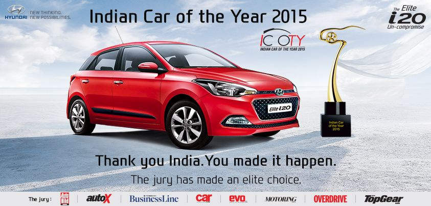 thank you india for making hyundai elite i20 the indian car of the rh pinterest com