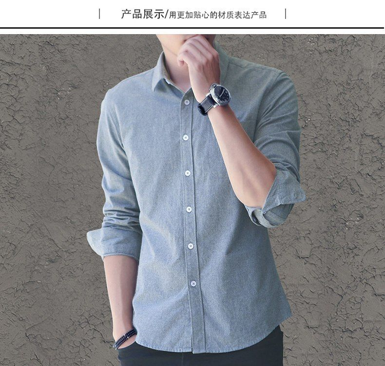 Promo style Shirt males lengthy sleeves autumn cotton