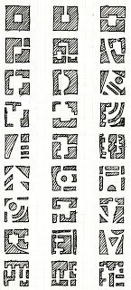 'A Pattern Language' by Christopher Alexander offers 'patterns' as basic design templates for you to follow. One of the more elusive patterns is #106 Positive Outdoor Space--- refers to space as being 'negative' and 'positive'.