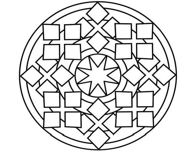 Mandala Coloring Page for Beginners | Coloring Supplies | Pinterest ...