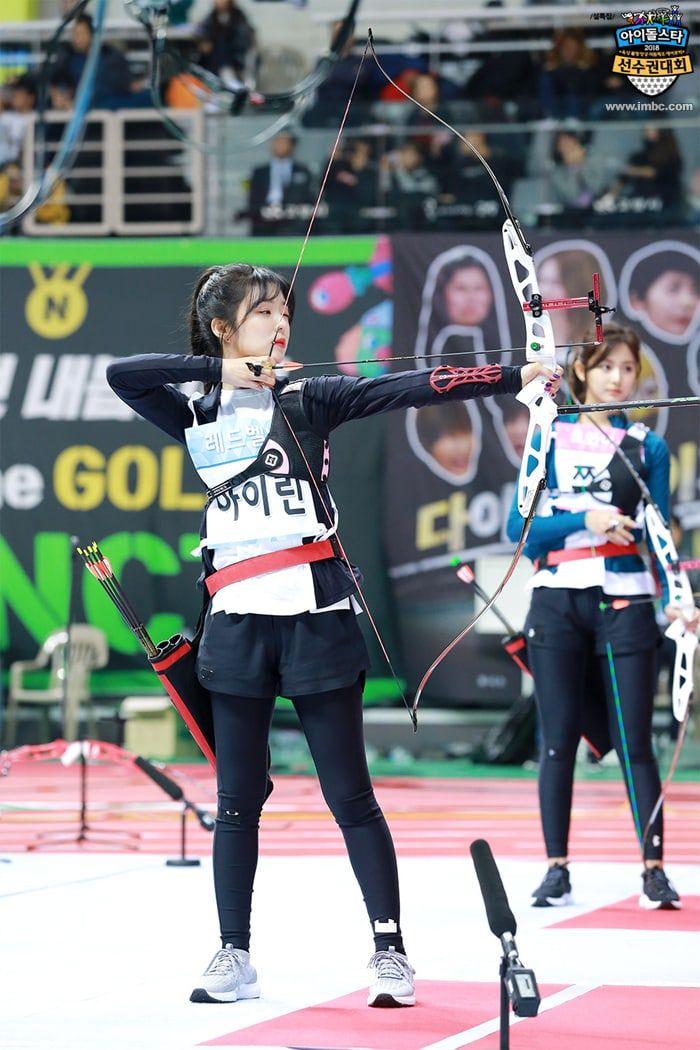 2018 Idol Star Athletics Championships Releases Photos From Archery Event Soompi Red Velvet Irene Ulzzang Korean Girl Red Velvet