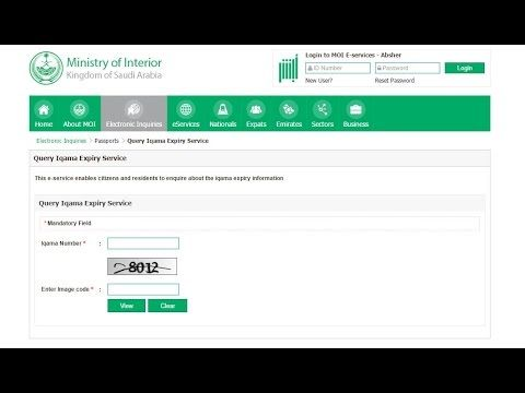How To Check Online Renewal And Expiry Date Of Iqama In Saudi Arabia Urdu Hindi Language Online Checks Hindi Language Life In Saudi Arabia