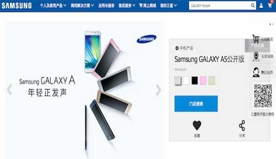 Samsung Galaxy A5, was announced in October, recently appeared on Samsung's Chinese online web store for sell. This sign shows, the Samsung smartphone available(...)