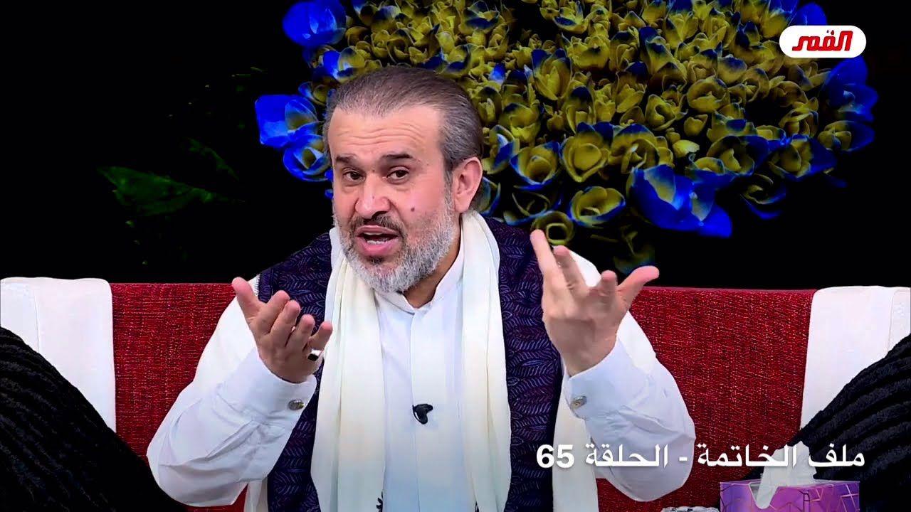 إما أن الإمام سفيه ينصب لنا السفهاء وإما أنهم جميعا شلع لا علاقة لهم بصا In 2021 Lab Coat Fashion Coat