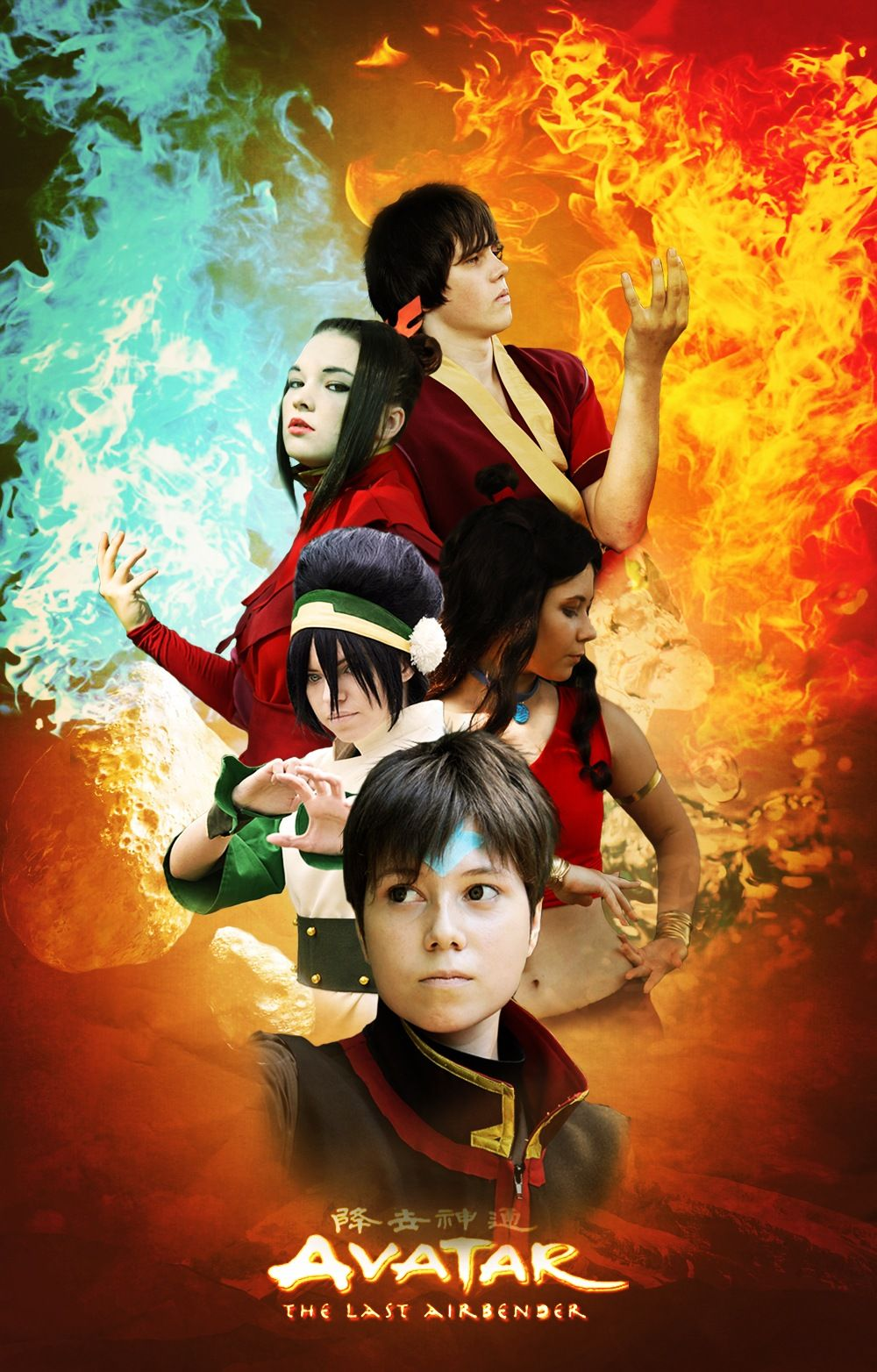 Avatar The Last Airbender 2 By Keito Nyan On Deviantart The Last Airbender Avatar The Last Airbender Avatar